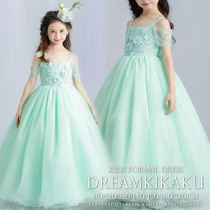 c2779ac9b5 The long formal dress mint flower girl Seven-Five-Three Festival Tulle  skirt event ...