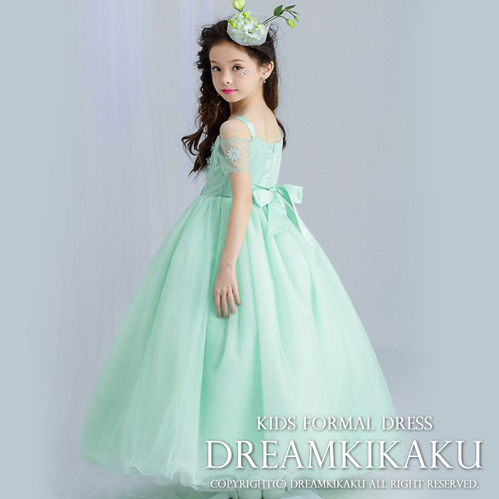 Dreamkikaku Rakuten Global Market The Long Formal Dress Mint