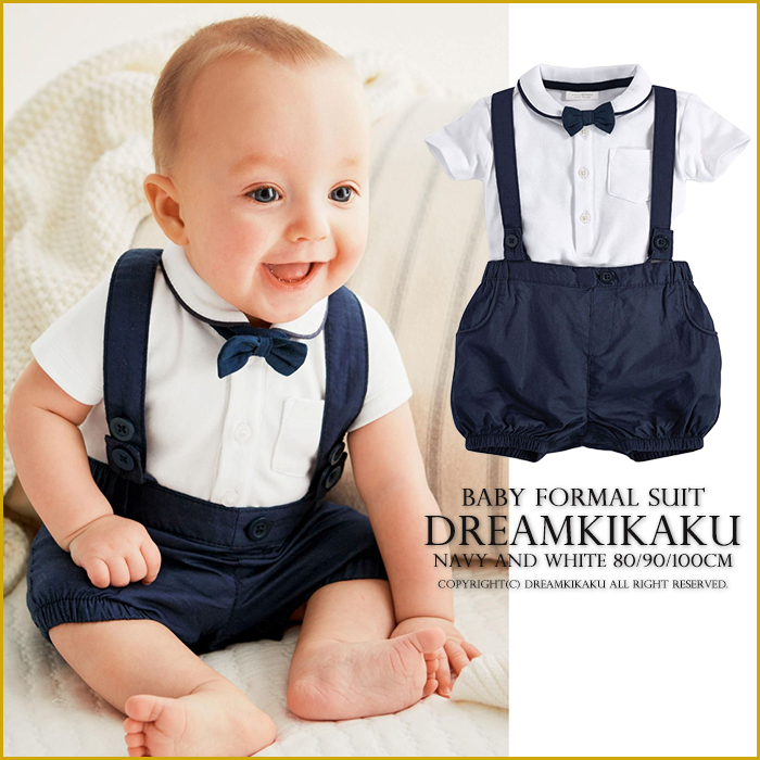 dreamkikaku rakuten global market boy suit short sleeves navy