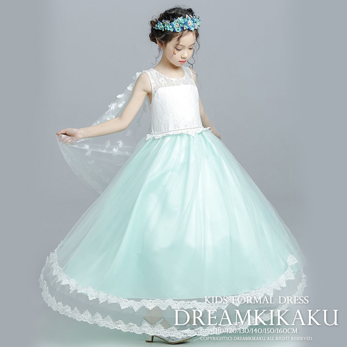 846b94ce05 Child dress flower girl Seven-Five-Three Festival Tulle skirt event party  dress presentation concert concert of the impression that the feel of a ...
