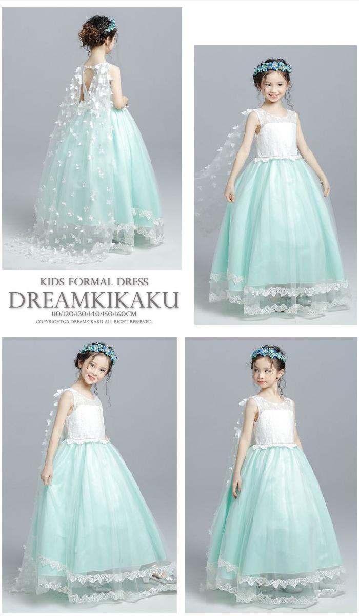dreamkikaku | Rakuten Global Market: Child dress flower girl Seven ...
