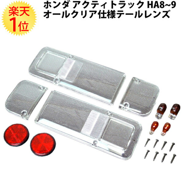 Commercial PT# TEL HA5-K ComCo-Ha5-K Red Telephone Cord Hand Set