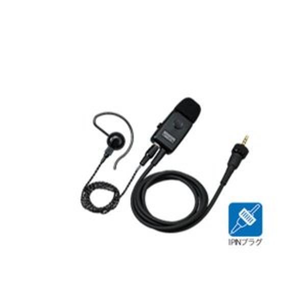 代引き不可商品KENWOOD/ケンウッドイヤホン付きクリップマイクロホン(イヤーハンガー付き) EMC-15 (無線機・インカム・トランシーバー用)