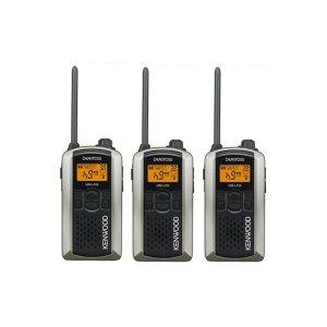 KENWOOD/ケンウッドUBZ-LP20SL(シルバー)特定小電力トランシーバー3台セット(無線機・インカム)
