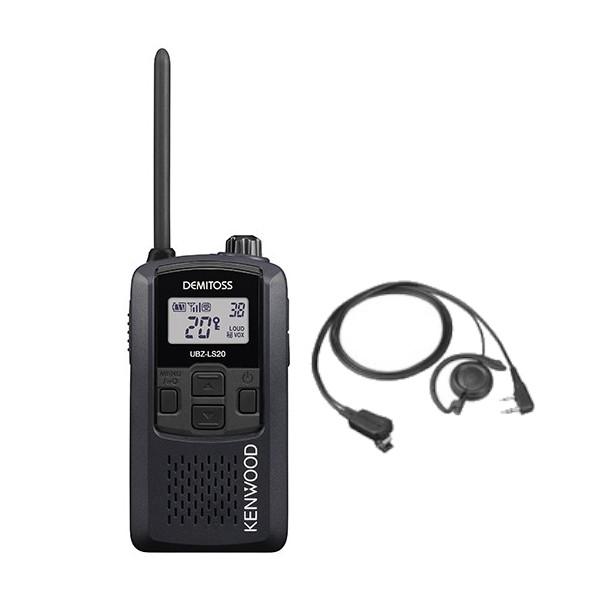 送料無料 一部地域を除く 迅速お届け 確かな商品 お値打ち価格 本店 KENWOOD 国産品 ケンウッド DEMITOSS ブラック UBZ-LS20B デミトス 特定小電力トランシーバーイヤホン付きクリップマイクロホン耳掛けタイプハンズフリーVOX対応セット EMC-12