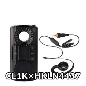 MOTOROLA / モトローラ トランシーバーCL1K+VOXマイク付ショートコードイヤホンセット CL1K (クリック) / HKLN4437