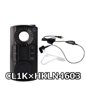 MOTOROLA / モトローラ トランシーバーCL1K+アコースティックチューブ付イヤホンマイクセット CL1K (クリック) / HKLN4603