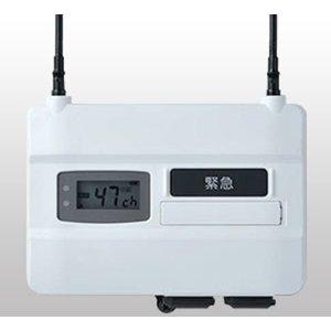 MOTOROLA / モトローラ FTR-308特定小電力トランシーバー無線中継器屋内用(無線機・インカム・トランシーバー用)
