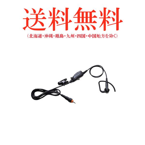 MOTOROLA/モトローラ 業務用カナル型イヤホンマイク(S/M/Lイヤピース付き)PMLN7081 (無線機・インカム・トランシーバー用)