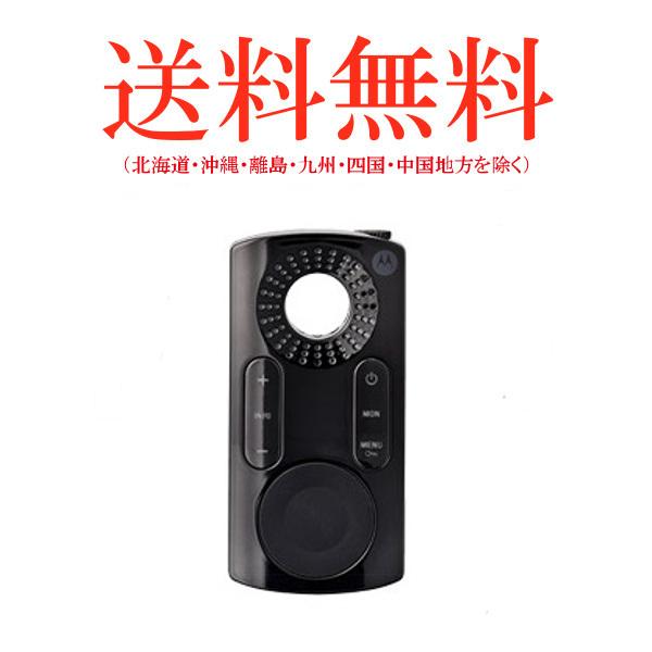 MOTOROLA / モトローラ 特定小電力トランシーバー CL1K (クリック)オールインワンパッケージ