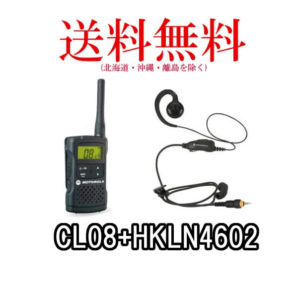 MOTOROLA / モトローラ CL08-BK(特定小電力トランシーバー)+HKLN4602(フレックス型イヤホンマイク)(無線機・インカム)