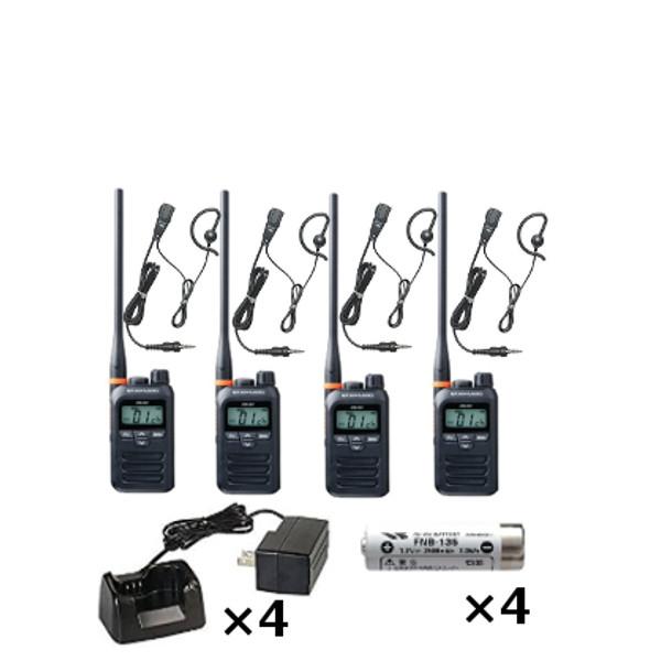 STANDARD/スタンダード特定小電力トランシーバーFTH-314L ×4(ロングアンテナモデル)+ ニッケル水素電 FNB-135 ×4+急速充電器 SBH-31 ×4+イヤホンマイクMH-381A4B ×4(フルセット×4) (無線機・インカム)