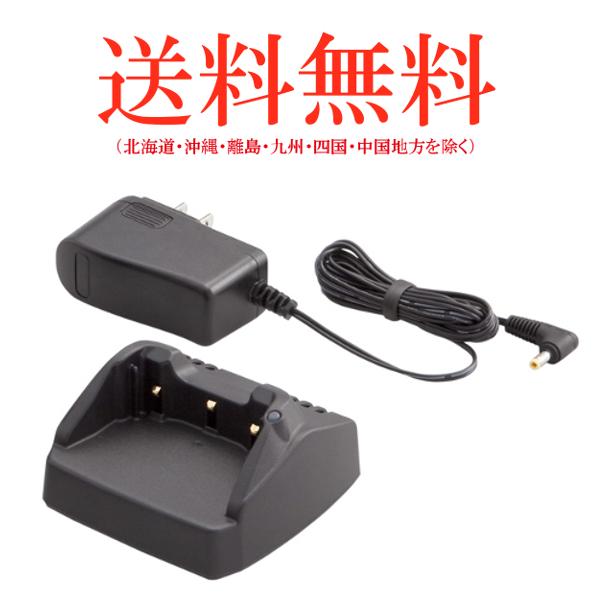STANDARD/スタンダード 急速充電器セット VAC-50A
