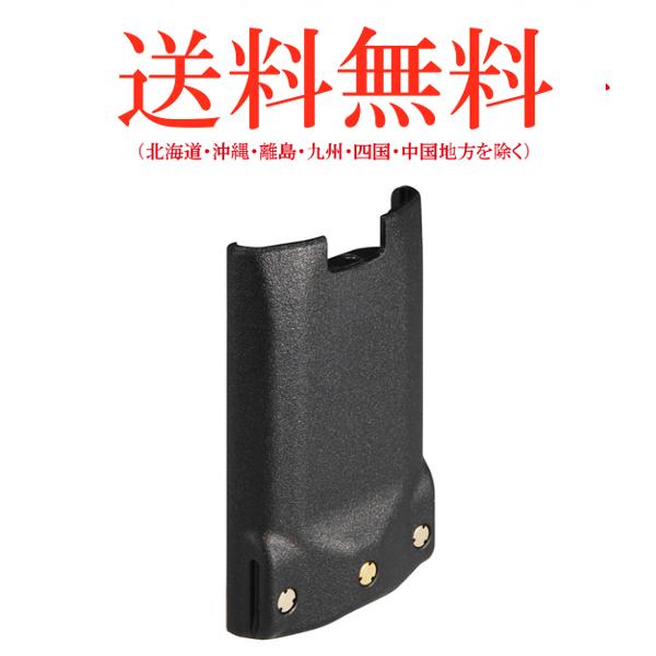 【日本限定モデル】 STANDARD FNB-V86LIA/スタンダード 薄型リチウムイオンバッテリー FNB-V86LIA, フクロイシ:b1b96fdd --- construart30.dominiotemporario.com