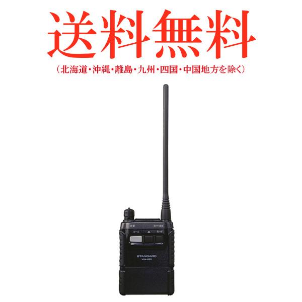 STANDARD/スタンダード 特定小電力トランシーバー (同時通話・中継装置) VLM-850A
