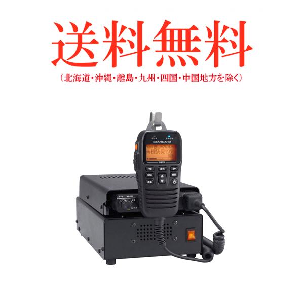STANDARD/スタンダード 指令局用直流安定化電源 FP-33