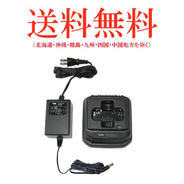 STANDARD/スタンダード 急速充電器 VAC-850