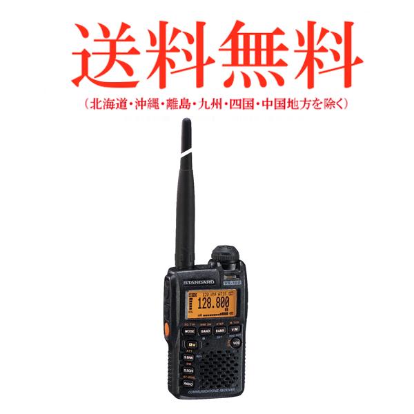 STANDARD/スタンダード ワイドバンドレシーバー(受信機) VR-160(本体)