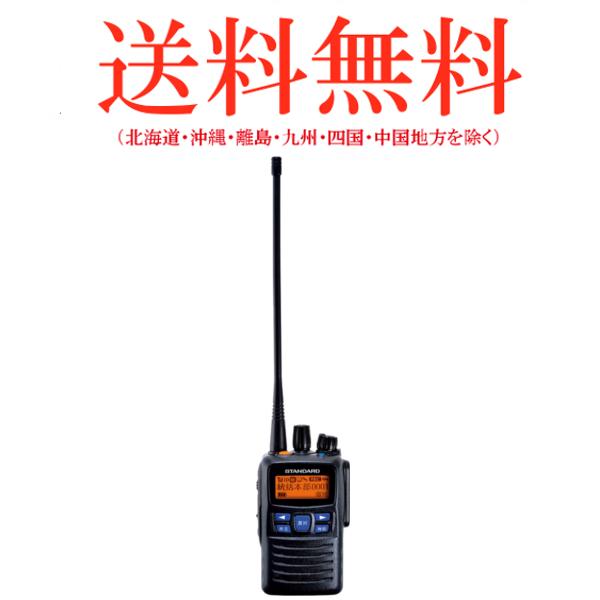 STANDARD/スタンダード 携帯型デジタル簡易無線機 VXD450R(本体)