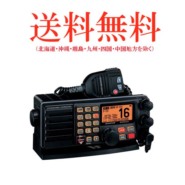 STANDARD/スタンダードホライズン 八重洲/YAESU 携帯型国際VHF無線機(トランシーバー) クアンタム GX5500J