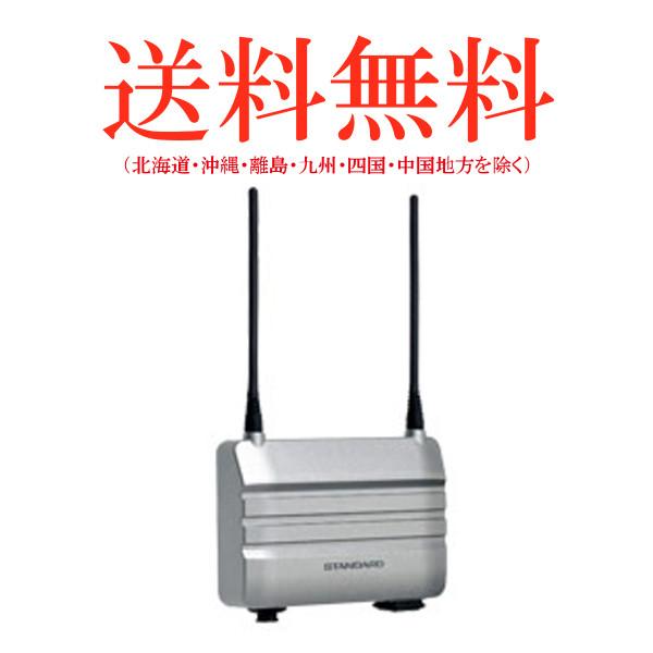 STANDARD/スタンダード 特定小電力トランシーバー用中継機 FTR-500 (無線機・インカム・トランシーバー用)