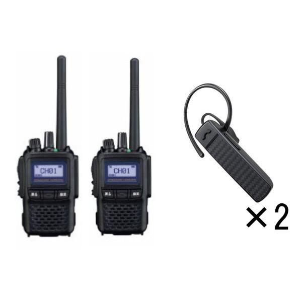 STANDARD/スタンダード業務用SR720×2+SSM-BT10×2登録局ハイパワーデジタルトランシーバー+Bluetoothヘッドセット2台セット(無線機・インカム)