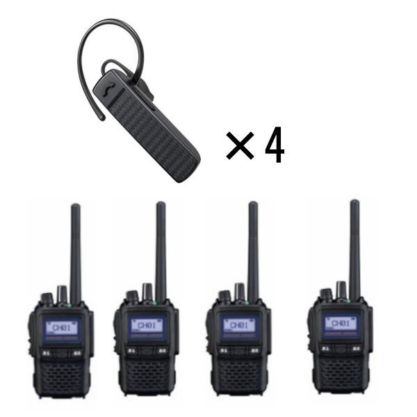 STANDARD/スタンダード業務用SR720×4+SSM-BT10×4登録局ハイパワーデジタルトランシーバー+Bluetoothヘッドセット4台セット(無線機・インカム)