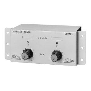 ビクター/victorWT-P882-G(ライトグレー)ワイヤレスチューナーパネル【メーカー取寄品】