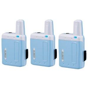 アルインコ特定小電力トランシーバーラペルトークDJ-PX7-BLブルー3台セット(無線機・インカム)