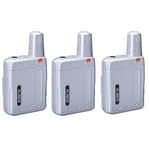 アルインコ特定小電力トランシーバーラペルトークDJ-PX7-SIシルバー3台セット(無線機・インカム)