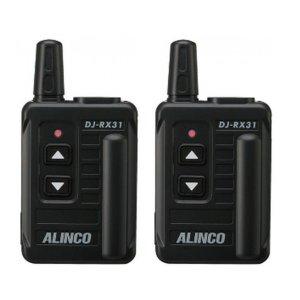 ALINCO アルインコ 特定小電力ガイドシステム DJ-RX312台セット(無線機・インカム)