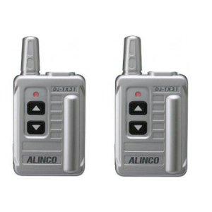 ALINCO アルインコ 特定小電力ガイドシステム DJ-TX312台セット(無線機・インカム)