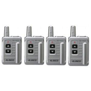 ALINCO アルインコ 特定小電力ガイドシステム DJ-TX314台セット(無線機・インカム)