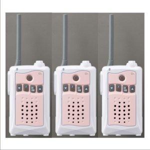 アルインコ特定小電力トランシーバーDJ-CH3P (ピンク) 交互通話・中継対応 47ch3台セット(無線機・インカム)