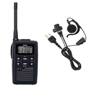 ALINCO アルインコ 特定小電力トランシーバー+イヤホンマイクセットDJ-CH202M+EME-652MA (無線機・インカム)