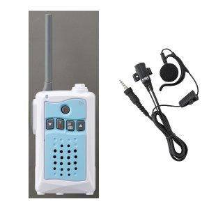 アルインコ 特定小電力トランシーバー+イヤホンマイクセットDJ-CH3A(アクアブルー)+EME-654MA(無線機・インカム)
