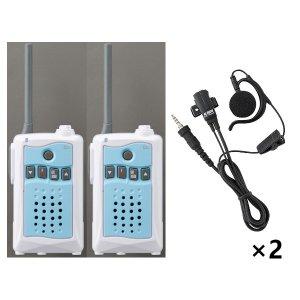 アルインコ 特定小電力トランシーバー×2+イヤホンマイク×2セットDJ-CH3A(アクアブルー)+EME-654MA2台セット(無線機・インカム)