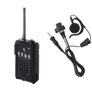 アルインコ特定小電力トランシーバー+イヤホンマイクセットDJ-CH3B(ブラック)+EME-654MA(無線機・インカム)