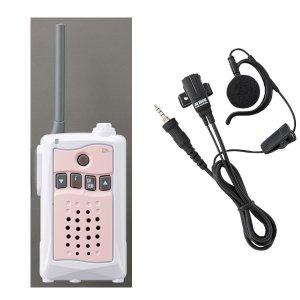 アルインコ特定小電力トランシーバー+イヤホンマイクセットDJ-CH3P(ピンク)+EME-654MA(無線機・インカム)