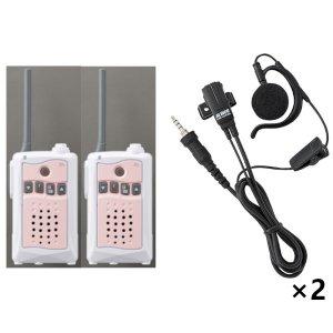 アルインコ特定小電力トランシーバー×2+イヤホンマイク×2セットDJ-CH3P(ピンク)+EME-654MA2台セット(無線機・インカム)