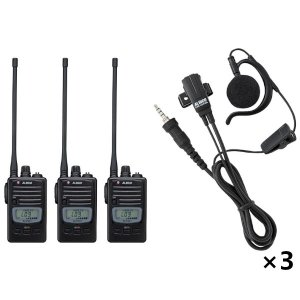 ALINCO アルインコ 特定小電力トランシーバー×3+イヤホンマイク×3セットDJ-P221L+EME-654MA3台セット(無線機・インカム)