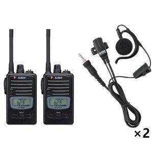 ALINCO アルインコ特定小電力トランシーバー×2+イヤホンマイク×2セットDJ-P221M+EME-654MA2台セット(無線機・インカム)