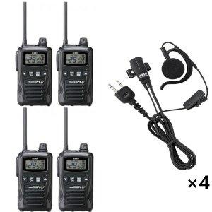 ALINCO アルインコ 特定小電力トランシーバー×4+イヤホンマイク×4セットDJ-PB27B(ブラック)+EME-652MA4台セット(無線機・インカム)