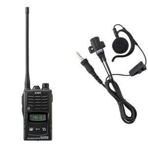 ALINCO アルインコ 特定小電力トランシーバー+イヤホンマイクセットDJ-R200DL(ロングアンテナ)+EME-654MA(無線機・インカム)
