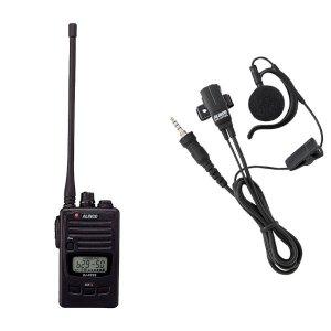 ALINCO アルインコ 特定小電力トランシーバー+イヤホンマイクセットDJ-P222L+EME-654MA(無線機・インカム)