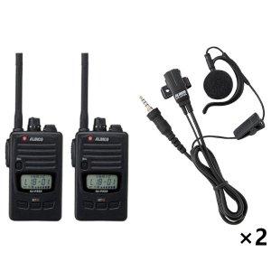 ALINCO アルインコ 特定小電力トランシーバ×2+イヤホンマイク×2セットDJ-P222M+EME-654MA2台セット(無線機・インカム)