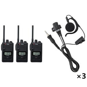 ALINCO アルインコ 特定小電力トランシーバ×3+イヤホンマイク×3セットDJ-P222M+EME-654MA3台セット(無線機・インカム)