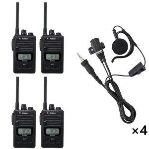 ALINCO アルインコ 特定小電力トランシーバ×4+イヤホンマイク×4セットDJ-P222M+EME-654MA4台セット(無線機・インカム)
