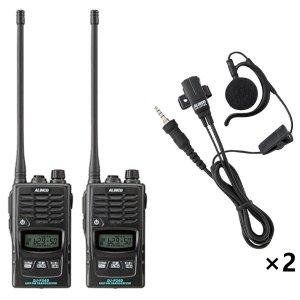 ALINCO アルインコ特定小電力トランシーバー×2+イヤホンマイク×2セットDJ-P240L+EME-654MA2台セット(無線機・インカム)