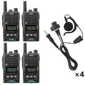 ALINCO アルインコ 特定小電力トランシーバー×4+イヤホンマイク×4セットDJ-P240S+EME-654MA4台セット(無線機・インカム)